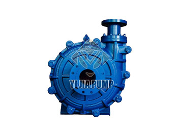 How To Succeed in Slurry Pumping?